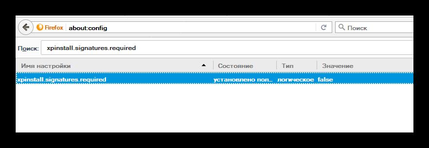 Изменение параметров конфигурации браузера Mozilla для запуска дополнения Вконтакте