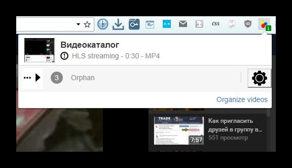 Скачивание видео DownloadHelper