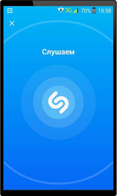 Сканирование играющей музыки через Шазам для сравнения с ботом Вконтакте