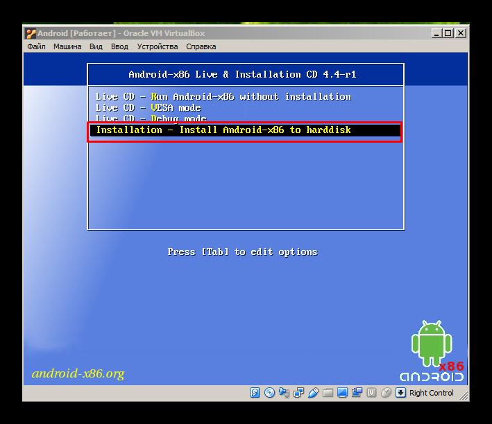 Установка операционной системы Android на виртуальную машину