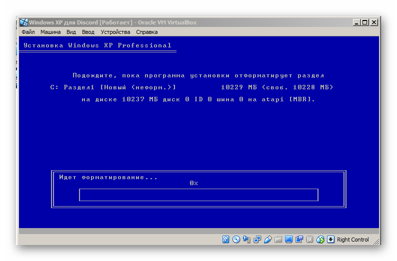 Установка windows xp для дальнейшего запуска discord