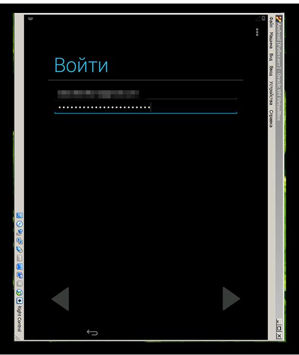 Вход в аккаунт google через виртуальную машину для Вконтакте