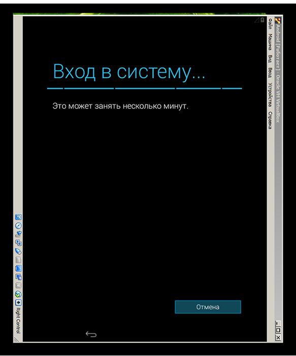 Вход в систему google для бущечего скрытия статуса Вконтакте