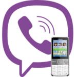 Viber Logo 2