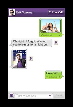 Вид переписки в Viber на смартфонах Nokia Asha