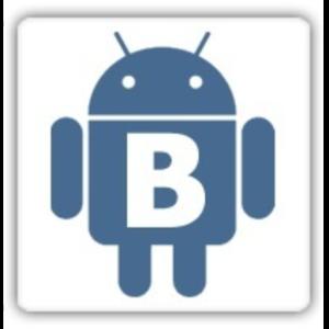 Вконтакте для андроида скачать