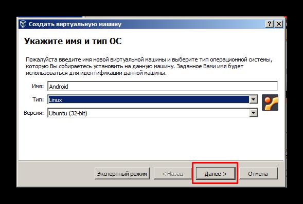 Выбор параметров операционной системы для запуска Вконтакте на компьютере