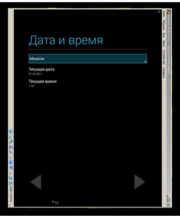 Задание даты и времени для виртуальной машины android под сервис Вконтакте