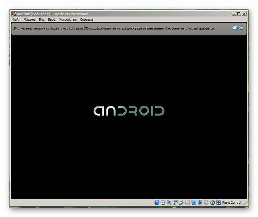 Загрузка ОС Android для запуска Вконтакте оффлайн