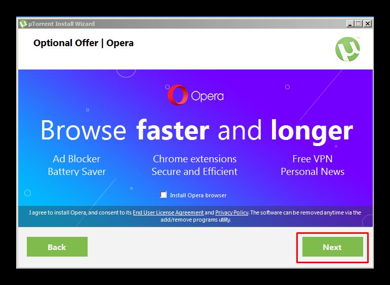 Запрет на установку дополнительного браузера Опера в utorrent