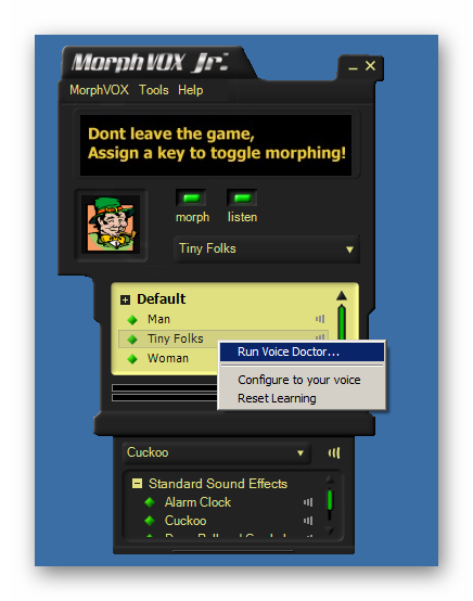Запуск мастера для оптимизации настроек MorphVOX Junior для Discord