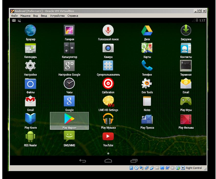 Запуск play маркет для установки приложения скрывающего статус Вконтакте