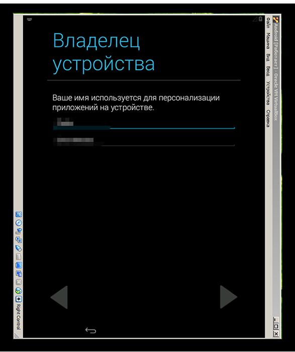 Завершение установки параметров для входа в виртуальную машину android для статуса оффлайн Вконтакте