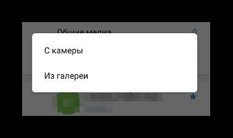Варианты выбора иконки группы в Телеграме