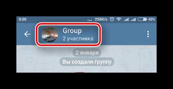 Кнопка для перехода в настройки группы в Телеграме