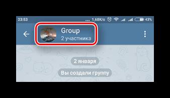 Кнопка для входа в главные настройки группы в Телеграме