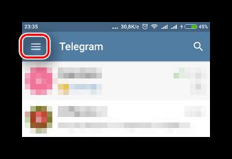 Кнопка открытия главного меню Телеграм