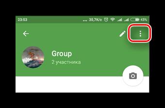 Кнопка открытия контекстных настроек в группе Телеграма
