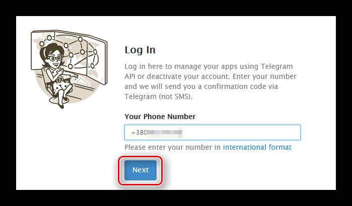 Кнопка продолжения деактивации аккаунта Телеграм