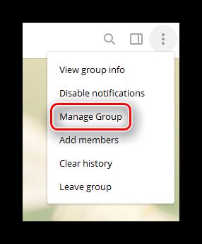 Пункт управления группой в Телеграме