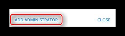 Кнопка добавления нового администратора в группу Телеграма
