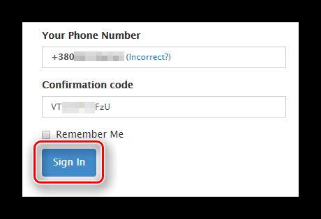 Подтверждение авторизации на сайте деактивации аккаунта Телеграм