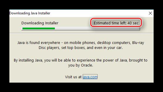 Строка истекающего таймера установки Java приложения