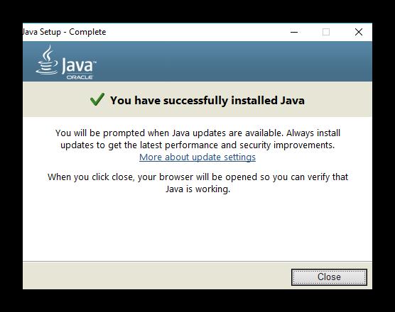 Информационное окно об успешном завершении установки Java