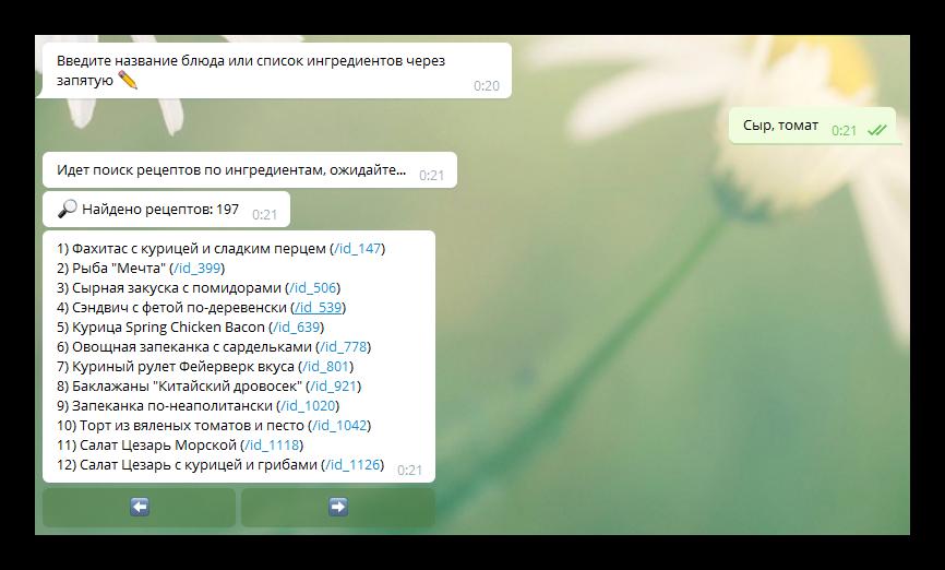 Отображенные рецепты в результате поиска бота Cook-Bot Telegram