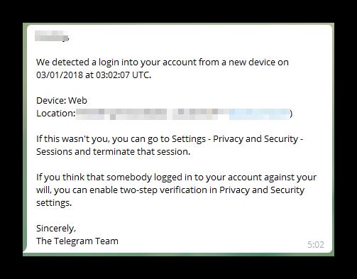 Информационное сообщение об авторизации в Телеграме онлайн