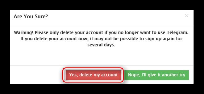 Окончательное подтверждение полного удаления аккаунта Телеграм