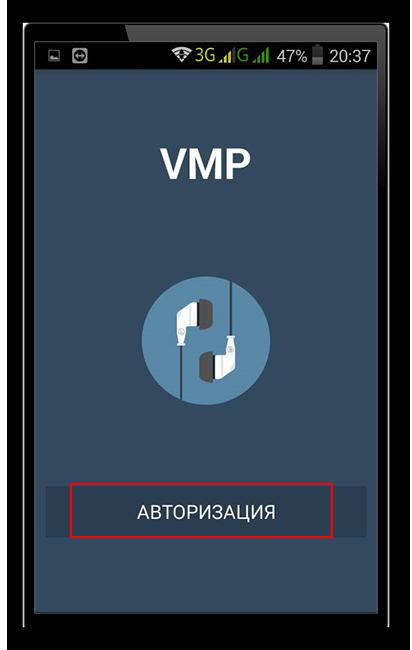 Авторизация в приложении для скачивания музыки вконтакте через vmp