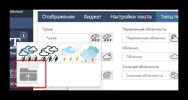 Добавление собственных иконок Вконтакте через dynamic cover