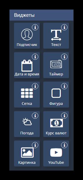 Добавление виджета курс валют на не статическую картинку Вконтакте через сервис dinamic cover