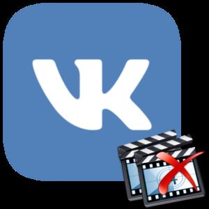 Как удалить все видеозаписи ВКонтакте