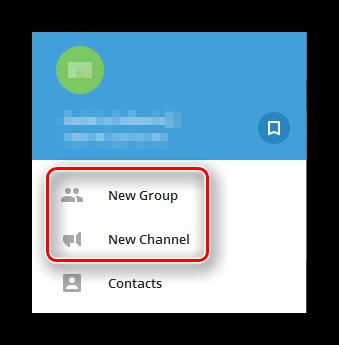Каналы и групповые чаты в компьютерной версии Телеграма