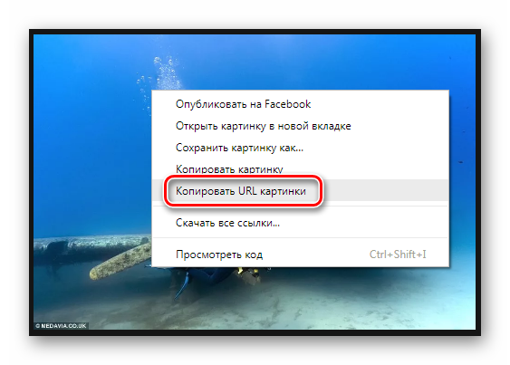 Копирование ссылки на фото ВКонтакте
