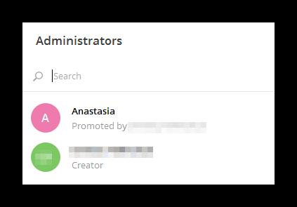 Обновленный список администраторов в группе Телеграма