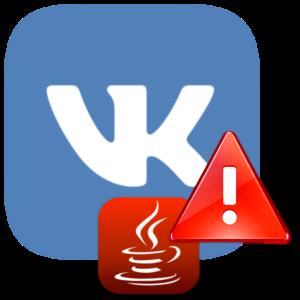 Ошибка javascript error ВКонтакте