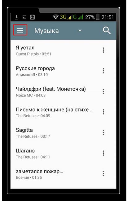 Отображение скрытого меню приложения Foxy Music для сохранения аудио ВК