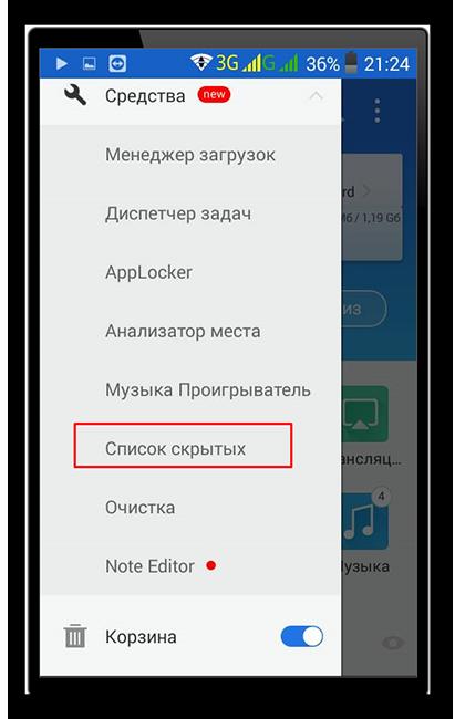 Отображение скрытых папок Вконтакте через проводник es