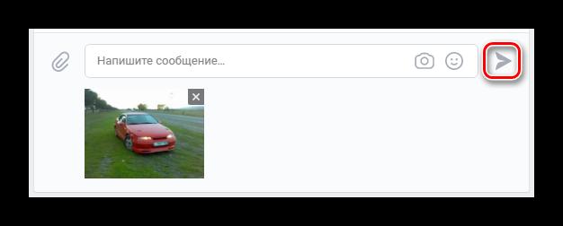 Отправка загруженного фото ВКонтакте