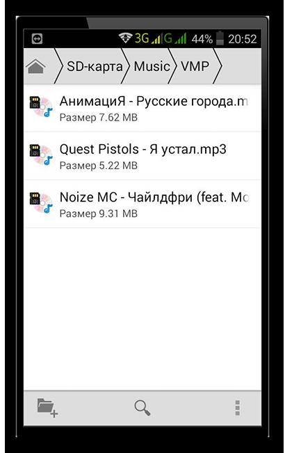 Расположение скаченной музыки Вконтакте через vmp