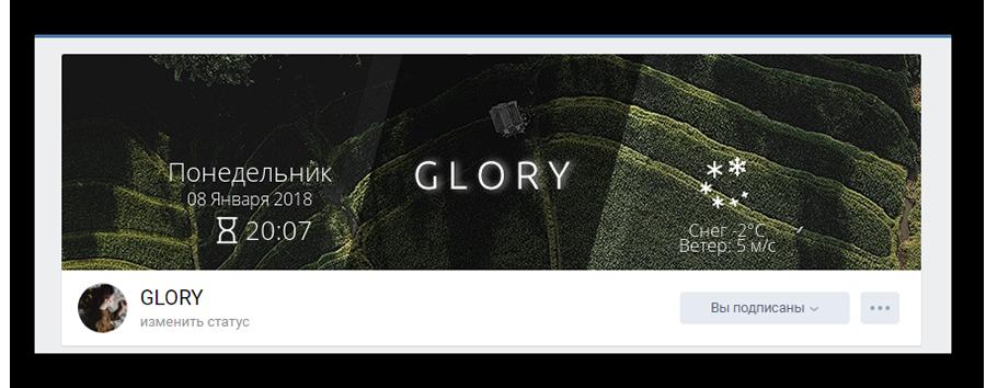 Результат добавления не статической картинке в сообщество Вконтакте