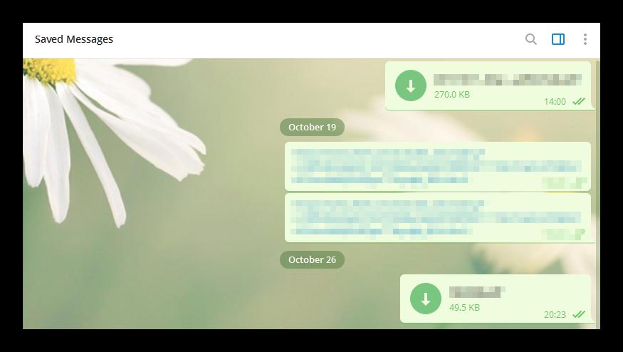 Сохранённые сообщения в облачном хранилище Телеграма