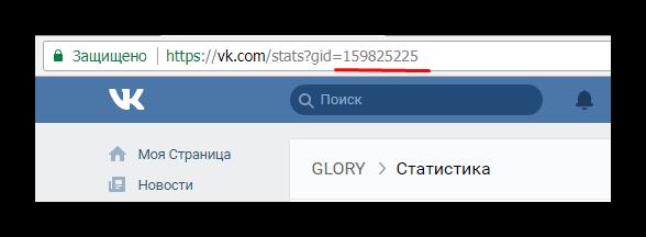 Создание вики страницы Вконтакте