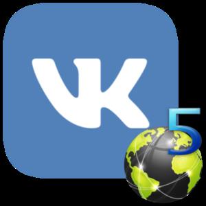 Топ 5 зеркал для Вконтакте
