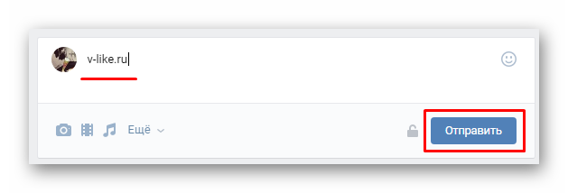 Указание ссылки для заблокирования аккаунта Вконтакте