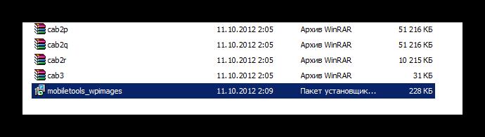 Установка файла mobiletools_wpimages.msi для дальнейшего использования друг вокруг на нокиа люмия