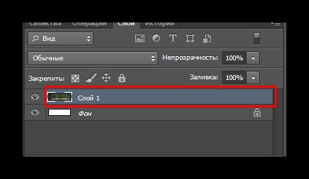 Выделение слоя в adobe photoshop для vk